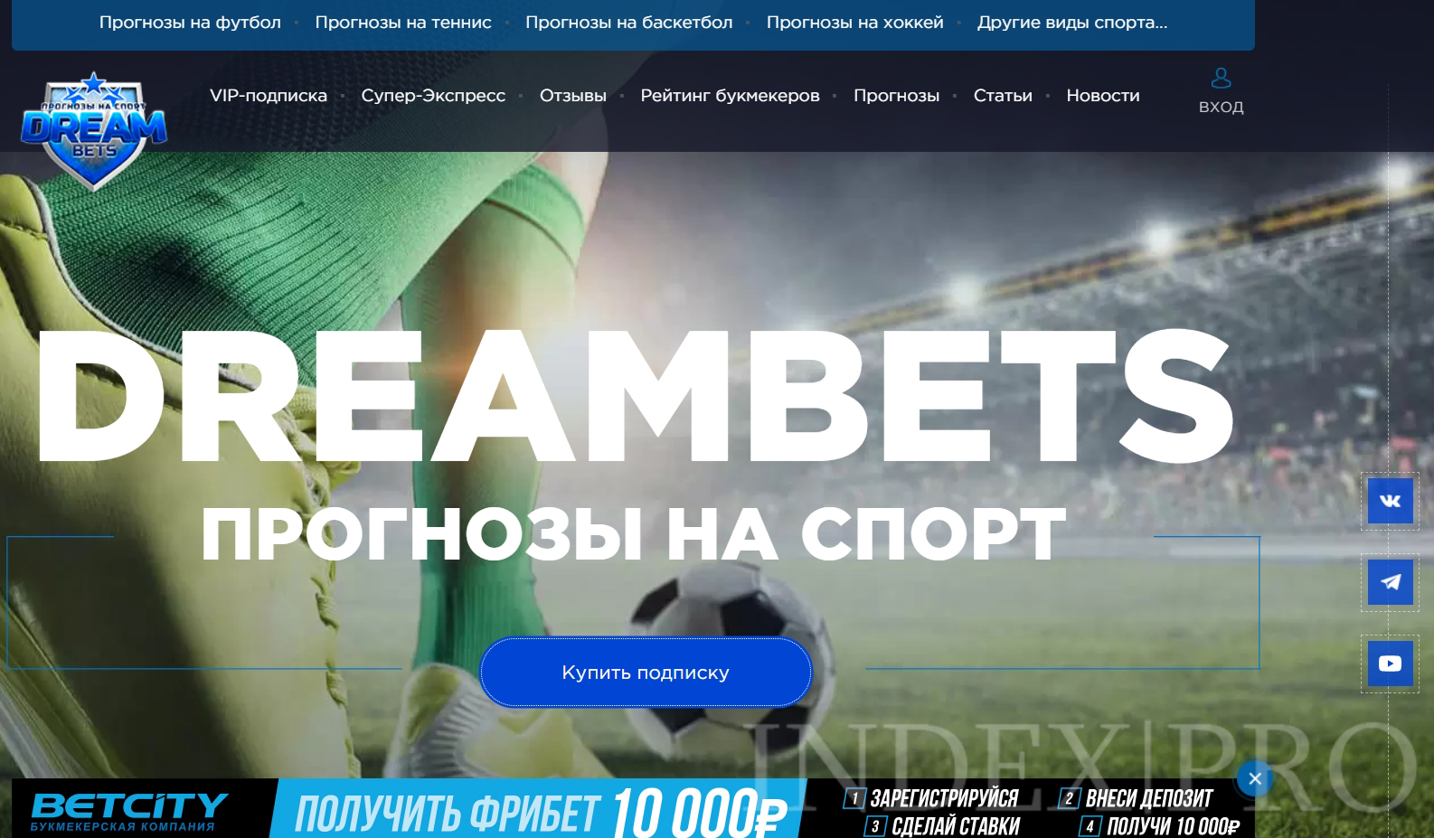 DreamBets
