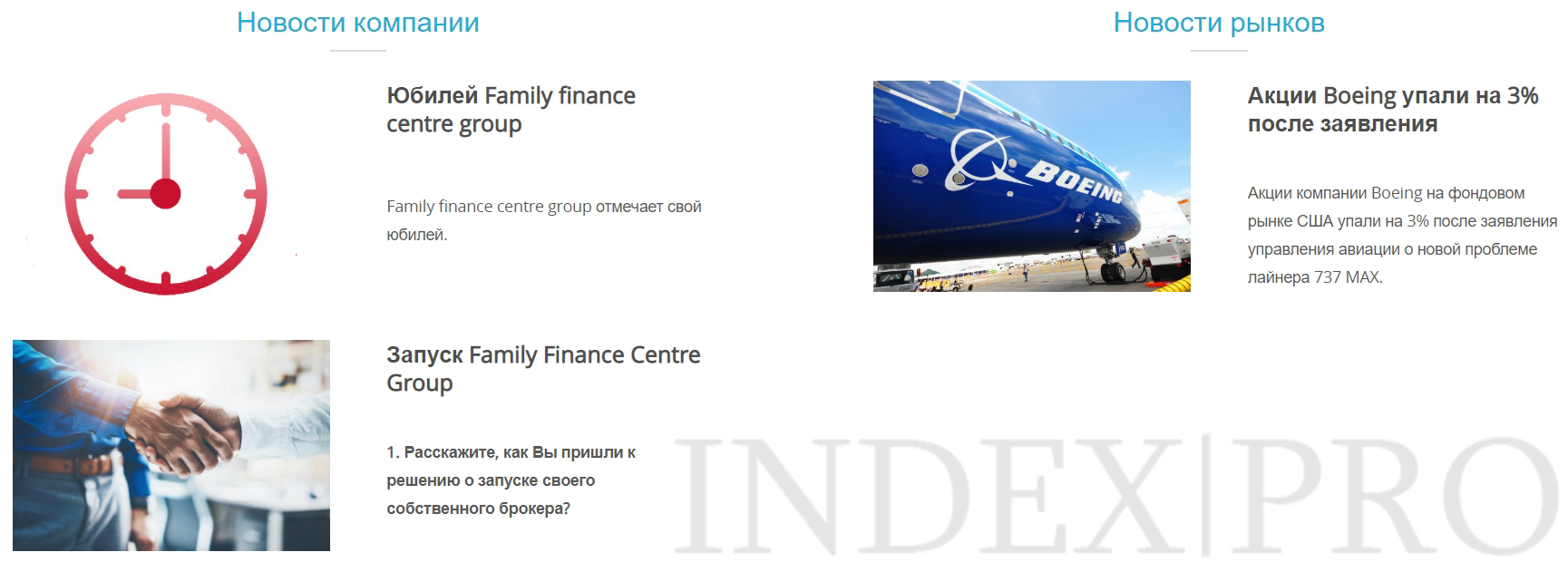 Family Finance Centre Group